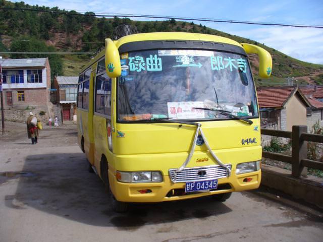 tibet_bunkaken196