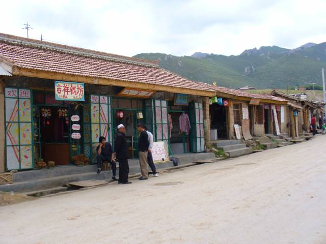 tibet_bunkaken197