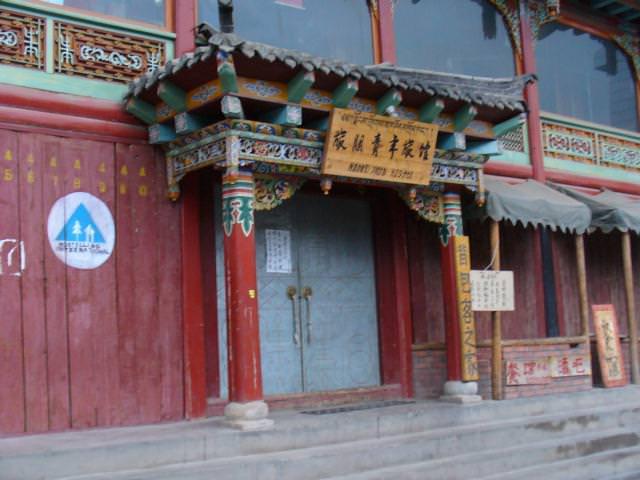 tibet_bunkaken199