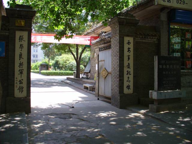 xian033