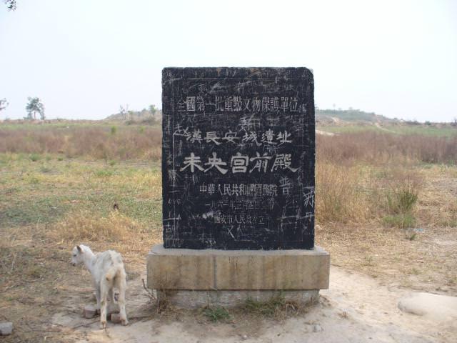 xian042