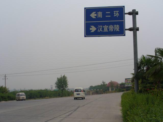 xian046