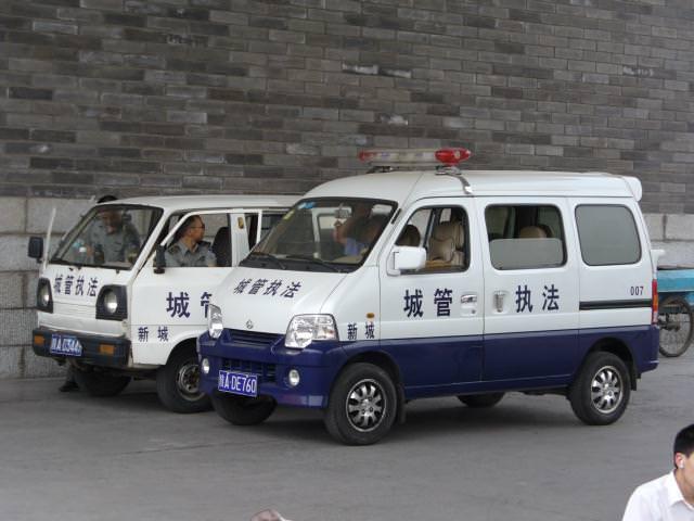 xian101