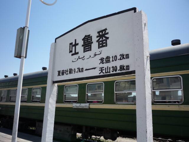 xinjiang_017