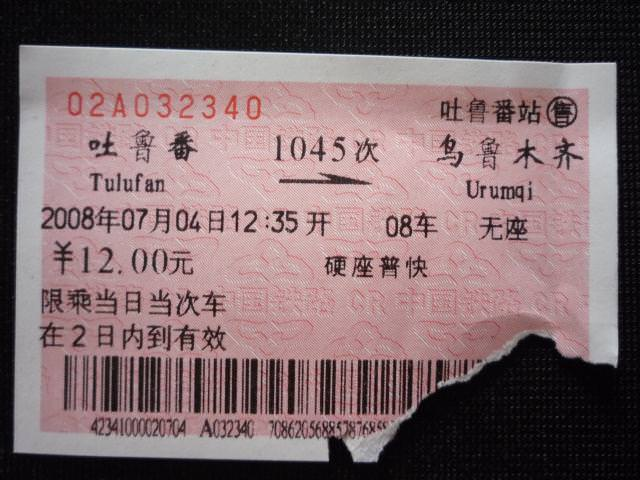 xinjiang_026