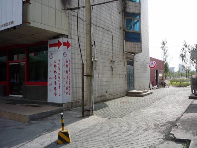 xinjiang_031