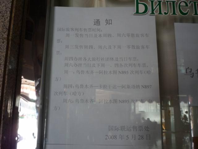 xinjiang_039