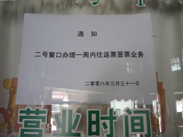 xinjiang_040