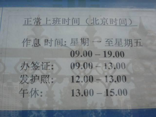 xinjiang_059