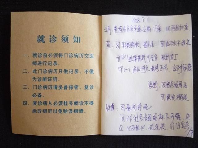 xinjiang_069
