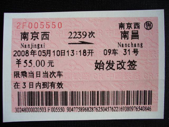 yangshuo_008