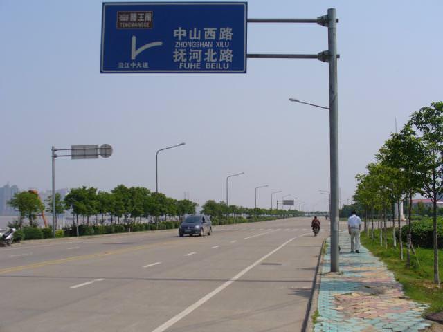 yangshuo_014