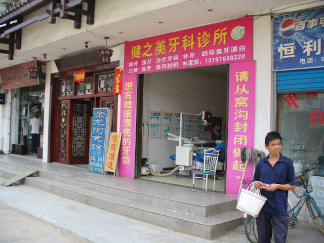 yangshuo_038