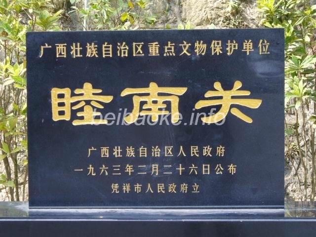 youyiguan04