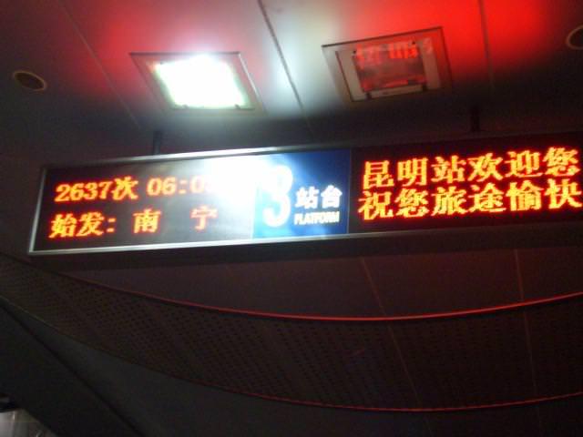 yunnan2_005