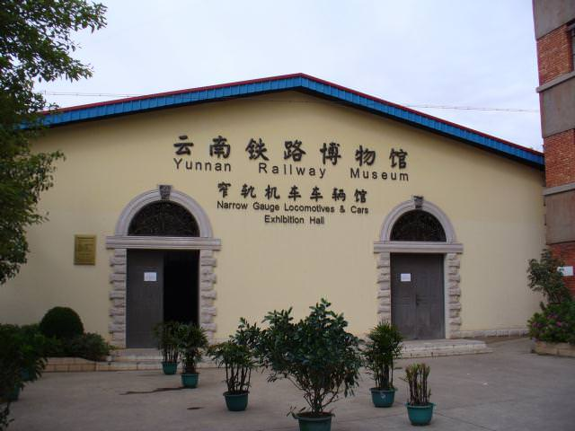 yunnan2_021