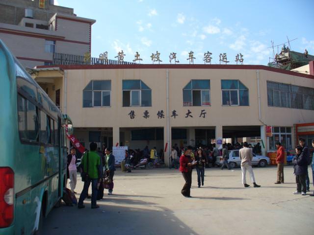 yunnan2_037