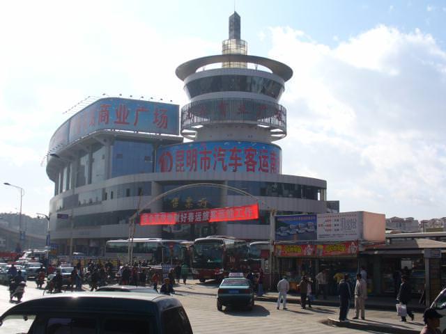 yunnan2_045