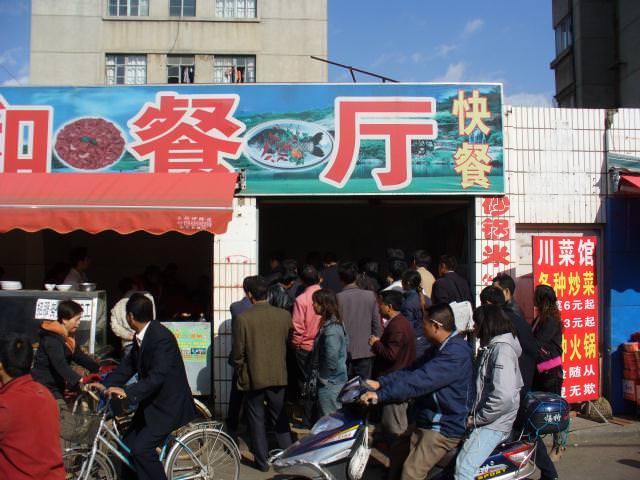 yunnan2_047