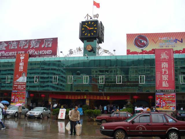 yunnan2_055