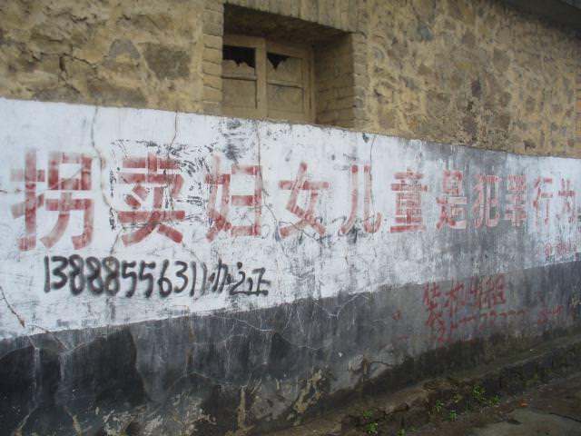 yunnan2_060