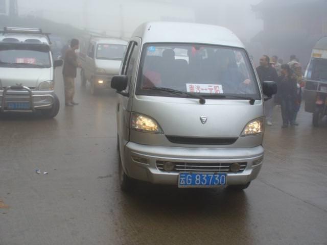 yunnan2_061