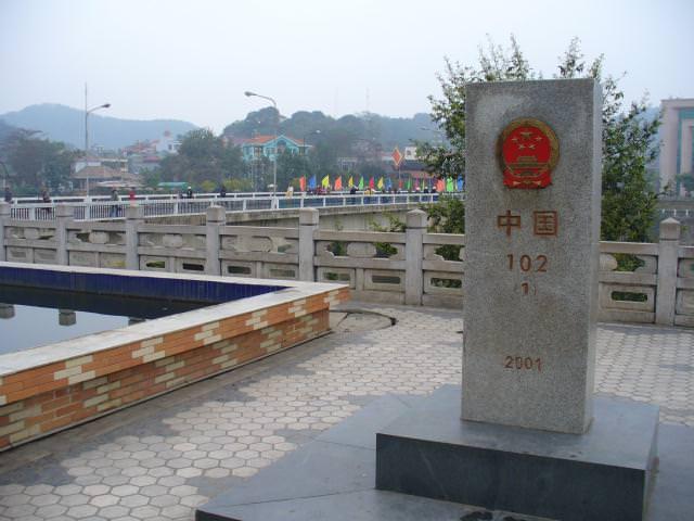 yunnan2_074