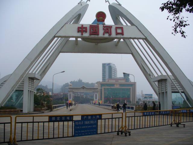 yunnan2_075