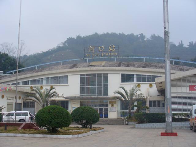 yunnan2_082