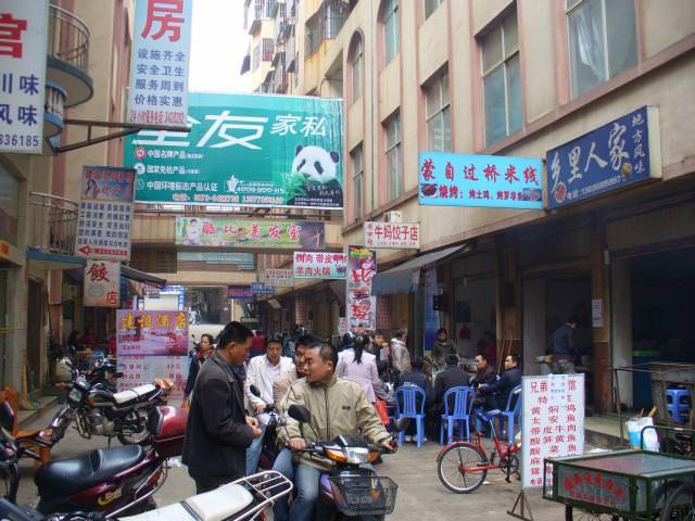 yunnan2_090