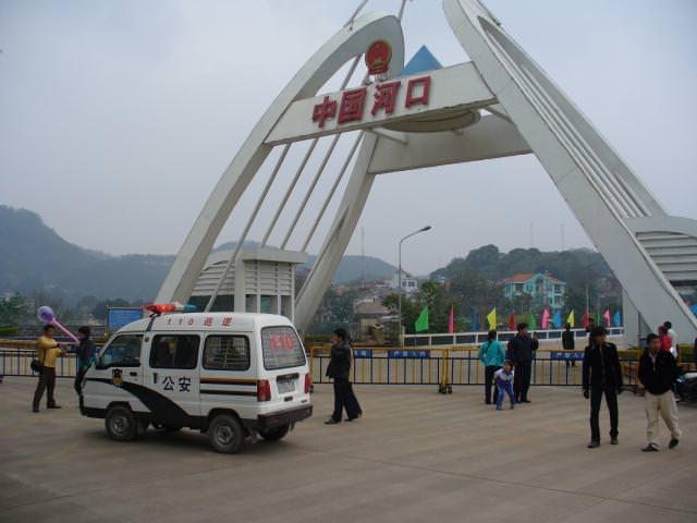 yunnan2_123