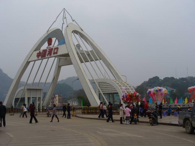 yunnan2_125