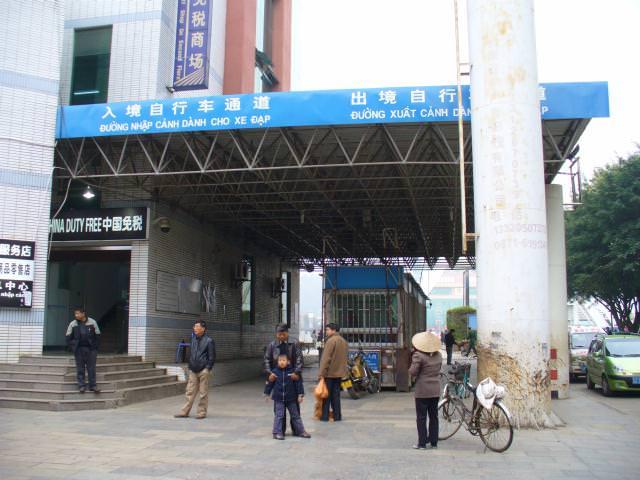 yunnan2_133