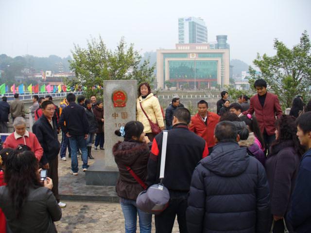 yunnan2_135