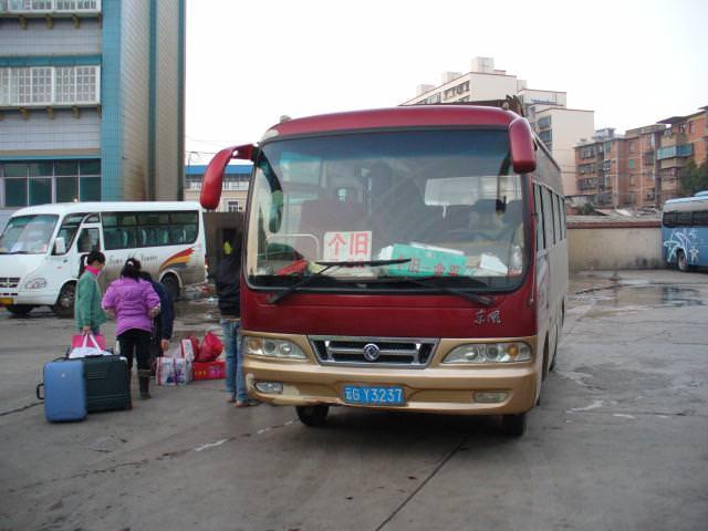 yunnan2_162