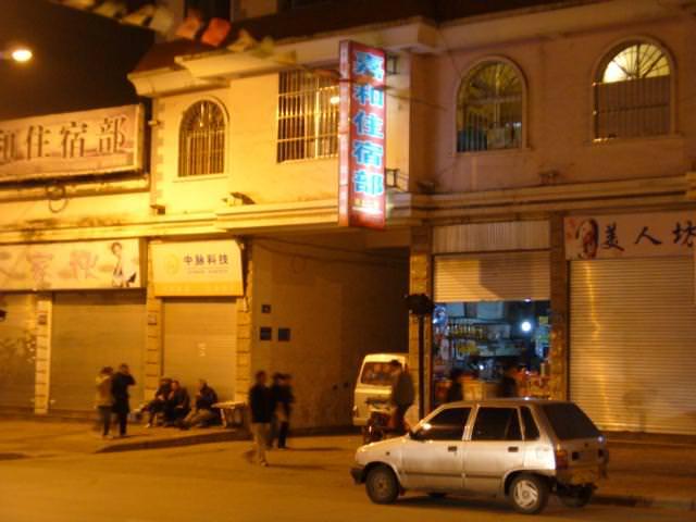 yunnan2_163