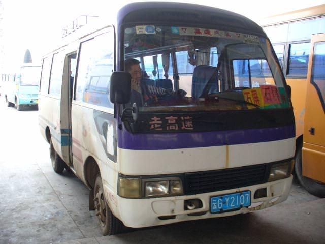 yunnan2_167