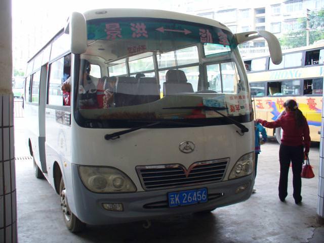 yunnan2_186