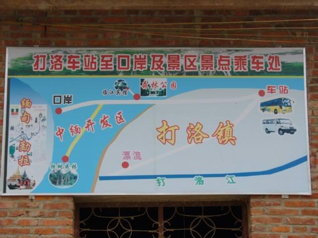 yunnan2_205