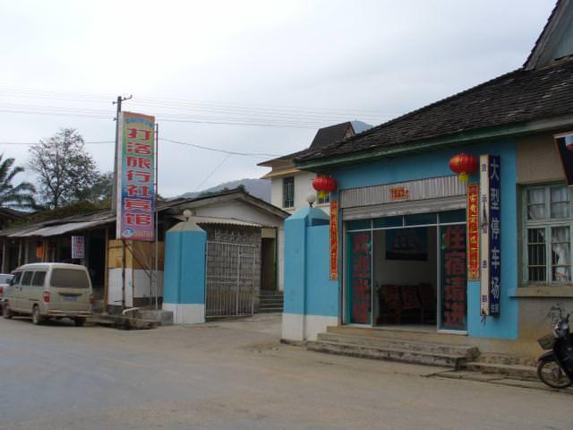 yunnan2_206