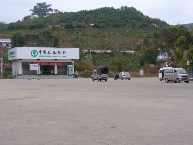 yunnan2_208