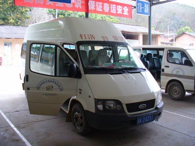 yunnan2_222