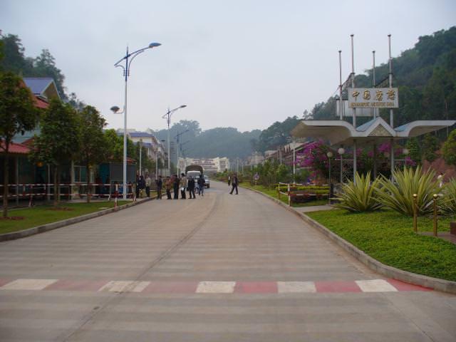 yunnan2_229