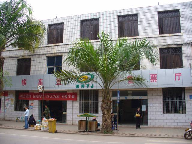 yunnan2_242