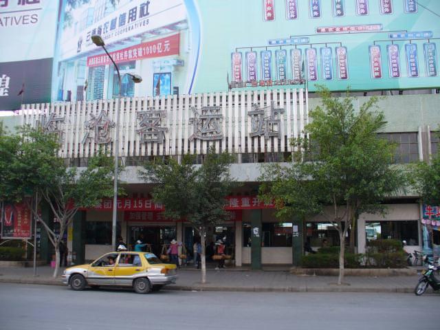 yunnan2_259