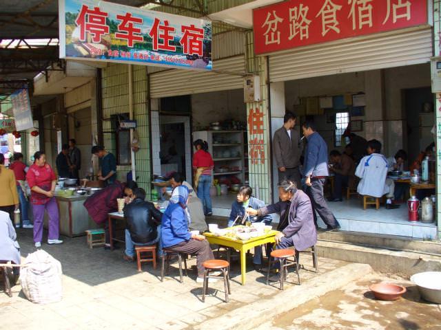 yunnan2_277