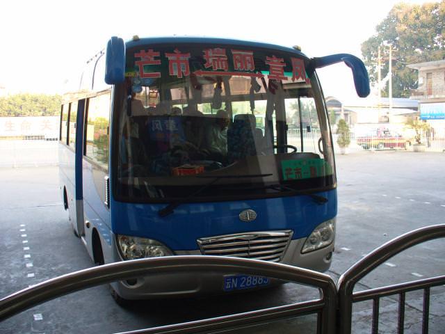 yunnan2_284