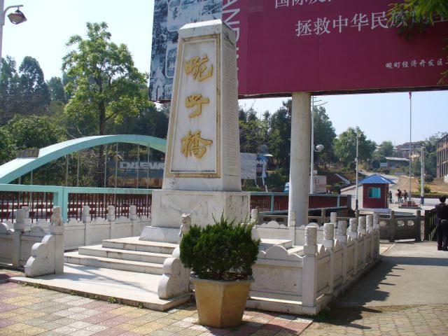 yunnan2_289