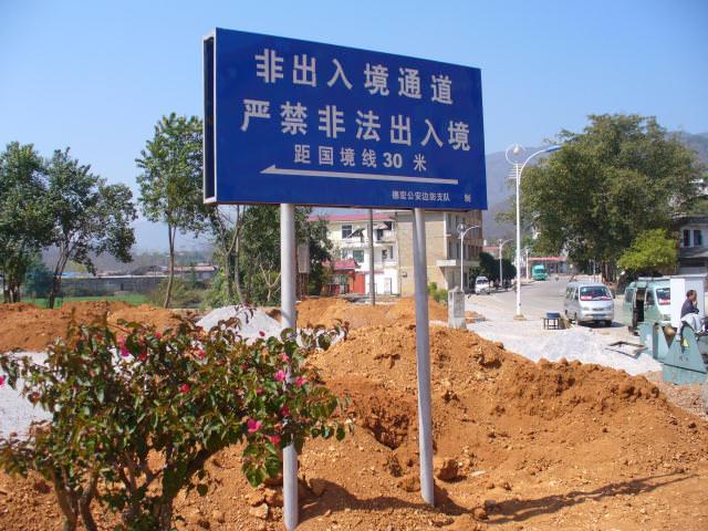 yunnan2_291