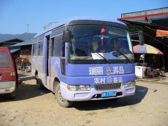 yunnan2_305
